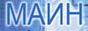 Международная академия: мероприятия ИТ