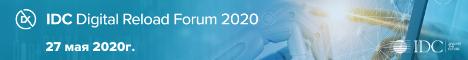 IDC 2020