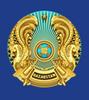 Министерство цифрового развития, инноваций и аэрокосмической промышленности Республики Казахстан