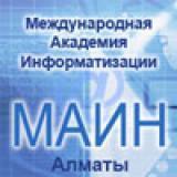 Степанов Вадимир